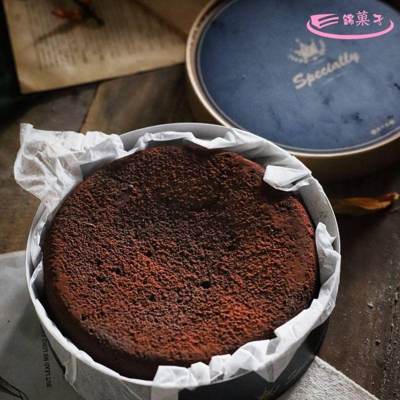半熟巧克力蛋糕